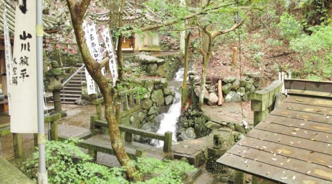 子安地蔵からの滝