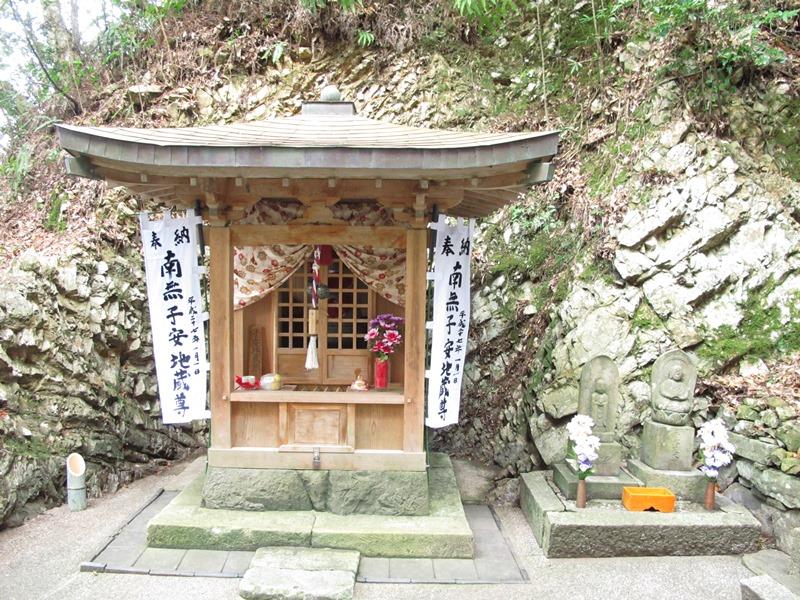 koyasujizou_hounounobori