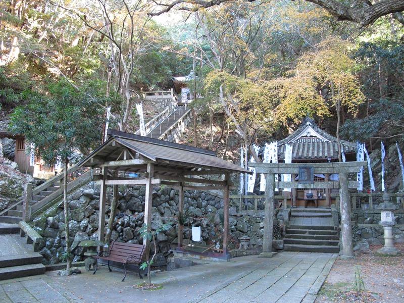 tsumekiri-fudouson_20151230