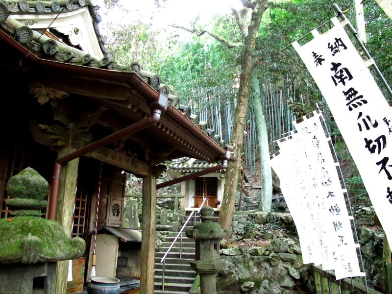 tsumekiri-fudouson_hondoutotakebayashi