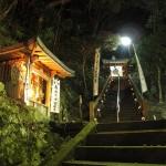 大晦日竹灯籠イベントを開催しました。