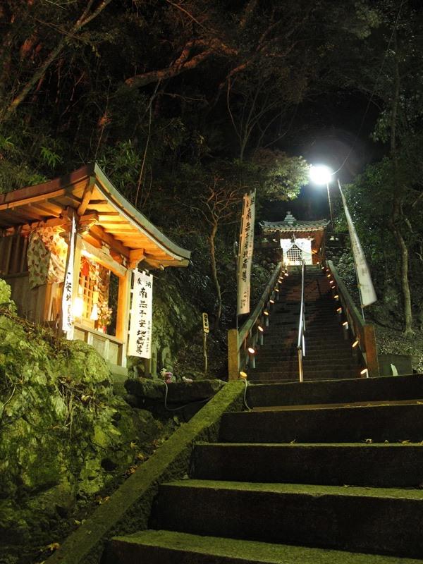 taketourou_koyasujizou-taishidoukaidan_20151231